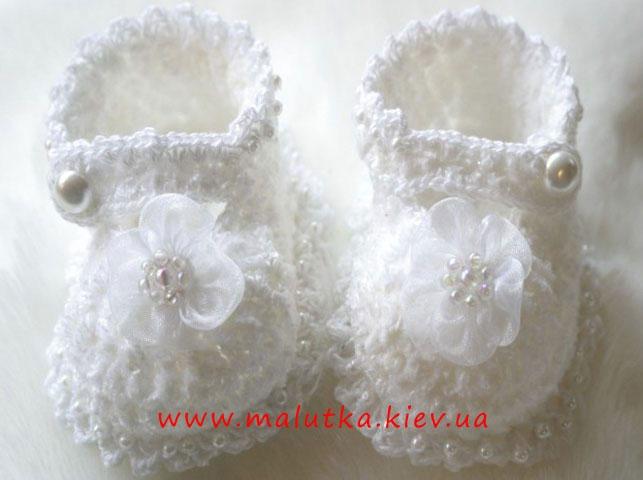 Белые пинетки туфельки вязаные крючком на заказ в Киеве