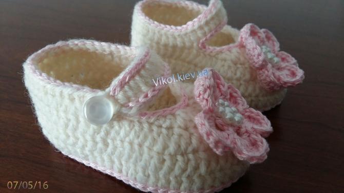 пинетки новорожденной девочке