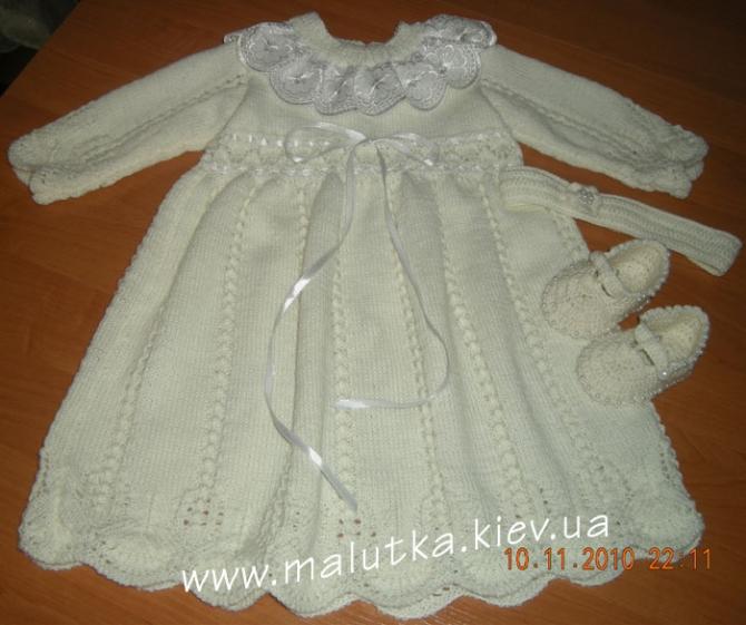 Платье для крестин спицами купить в Киеве