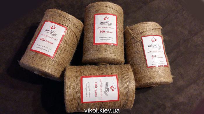Джутовая нить для вязания коврика