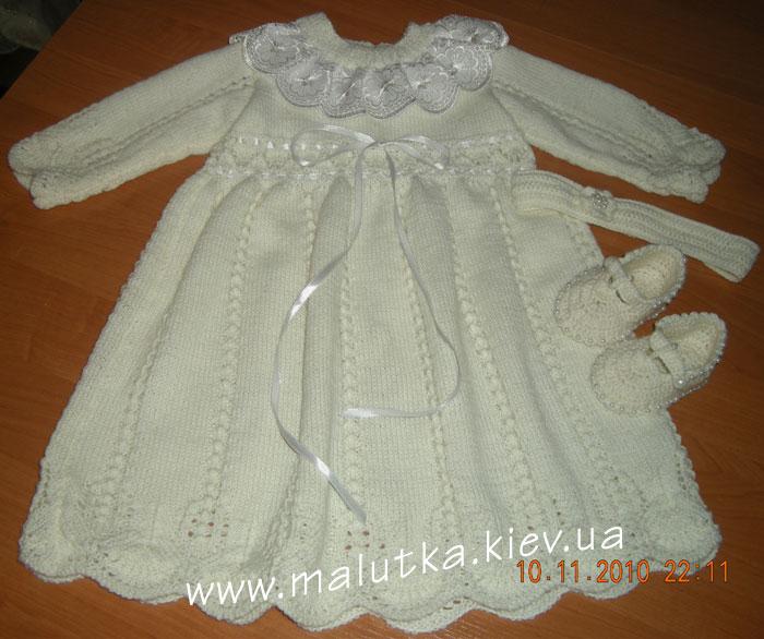 Вязание крестильное платье на спицах