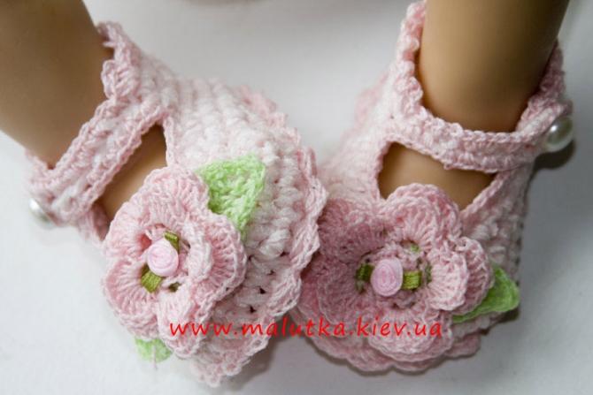 Нежные розовые пинетки для девочки купить в Киеве