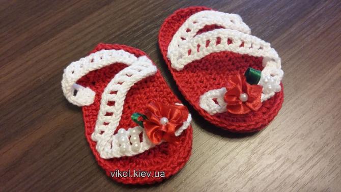Пинетки сандалии вязаные для девочки
