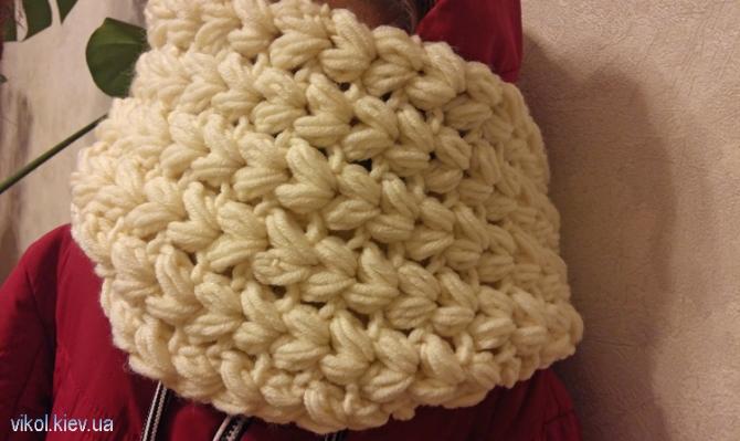 Стильный женский шарф снуд вязаный крючком купить в Киеве