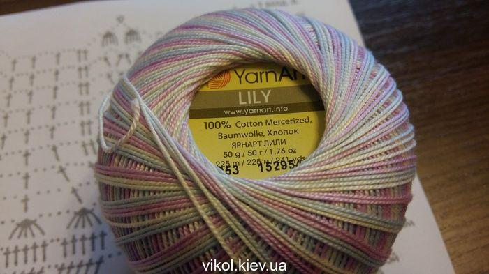 Меланжевая пряжа Yarn Art Lily 3053