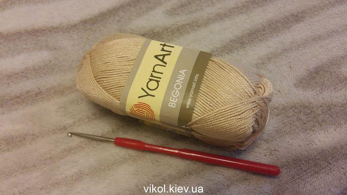 Пряжа Ярн Арт Бегония цвет 4660 и крючок 2,5 мм
