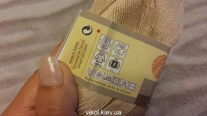 Обозначения для пряжи Бегония Yarn Art