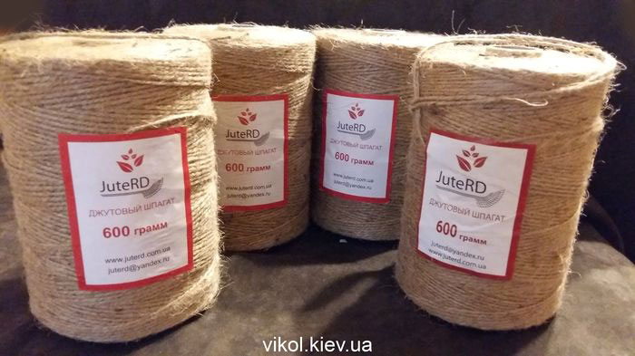 Джутовыйв шпагат для вязания коврика крючком