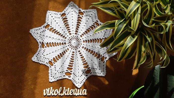 Вязание красивых салфеток Звезда на заказ в Киеве