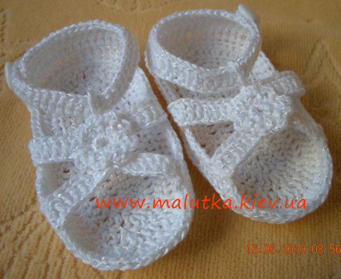 вязаные пинетки сандалики крючком на заказ