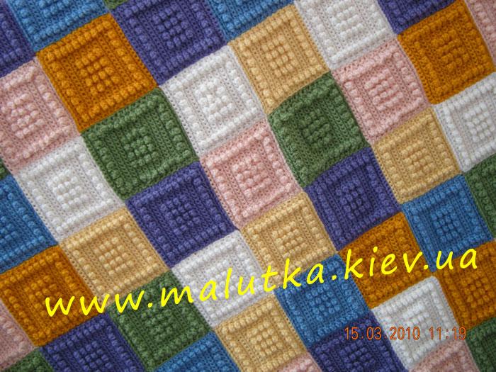 красивый вязаный плед из цветных квадратов купить на заказ