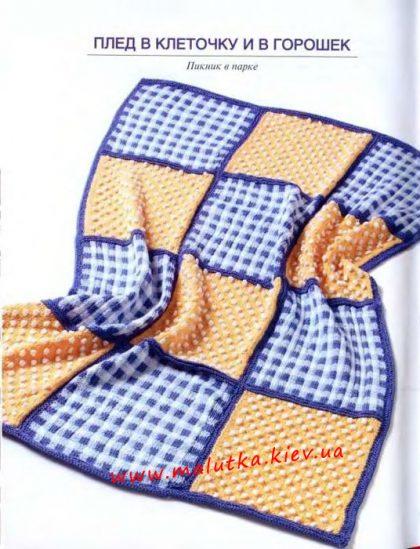 Вязаный плед спицами с квадратами