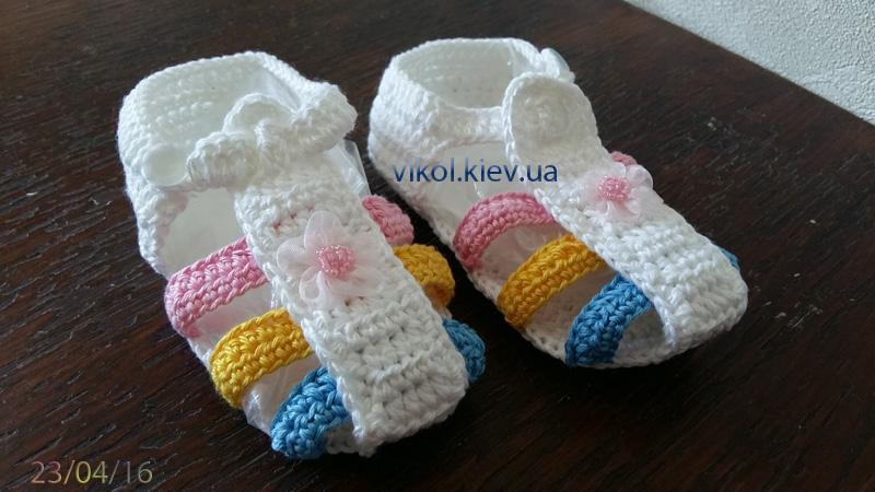 красивые радужные сандалии для девочки радуга заказать в киеве